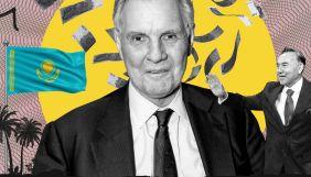 Британський політик та ексжурналіст, який був ув'язнений за корупцію, отримував гонорар за пропагандистську книжку про Назарбаєва – The Guardian