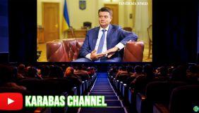Як Разумков із Богданом партію створювали. Огляд політичних відеоблогів за 27 вересня — 3 жовтня 2021 року