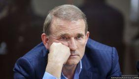 Медведчуку оголосили нову підозру про держзраду та сприяння тероризму