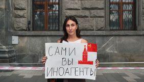 Росія внесла Bellingcat до списку ЗМІ-«іноагентів»
