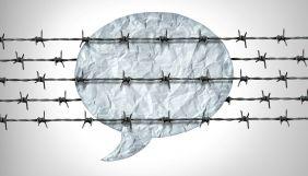 Чому громадським організаціям важко потрапити у ЗМІ і що з цим робити