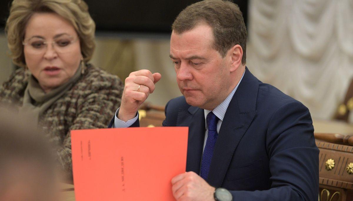 ОП відреагував на статтю Медведєва з грубими та образливими випадами на адресу України