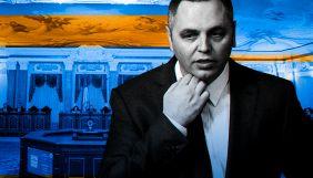 Портнов програв у Верховному Суді Шабуніну, 24 каналу й Офісу генпрокурора