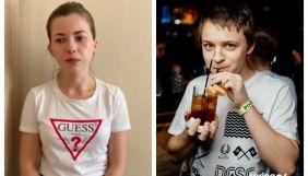 В Мінську всьоме засудили сімейну пару за «екстремістське» листування в телеграмі: майже 100 днів за ґратами