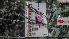 В Польщі вийшла збірка репортажів про Білорусь з роботою Володимира Цеслера на обкладинці