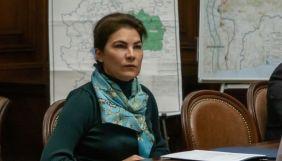 Венедіктова заявила, що адміністрація Порошенка «грала ключову роль» у схемі Медведчука