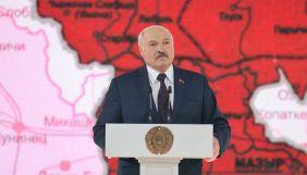 На нюрнберзькій конференції з прав людини залишили порожні іменні стільці для білоруських політв'язнів (ФОТО)