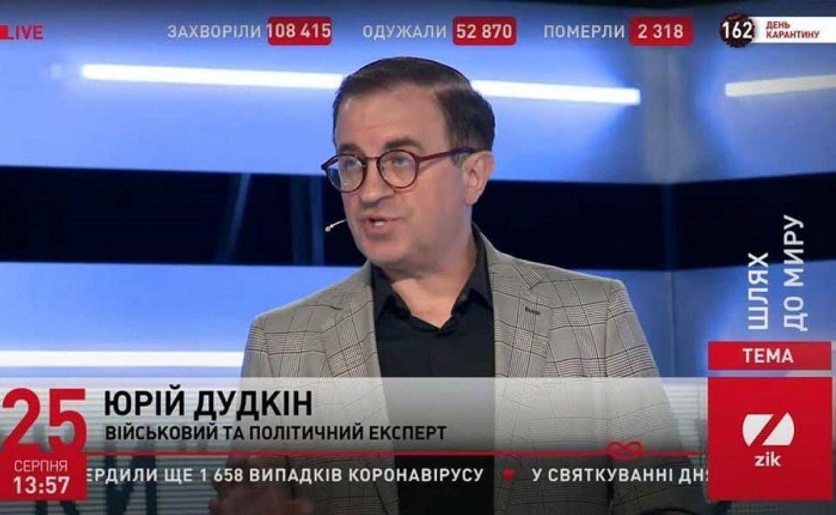 Справу псевдоексперта каналів Медведчука Юрія Дудкіна скерували до суду: звинувачують у поширенні замовної дезінформації з Росії