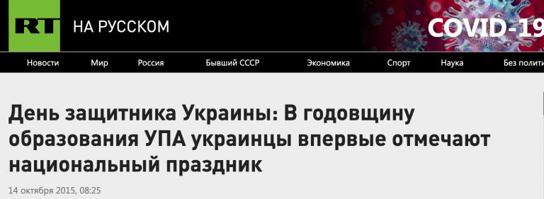 Брехня Кремля про українських захисників та захисниць