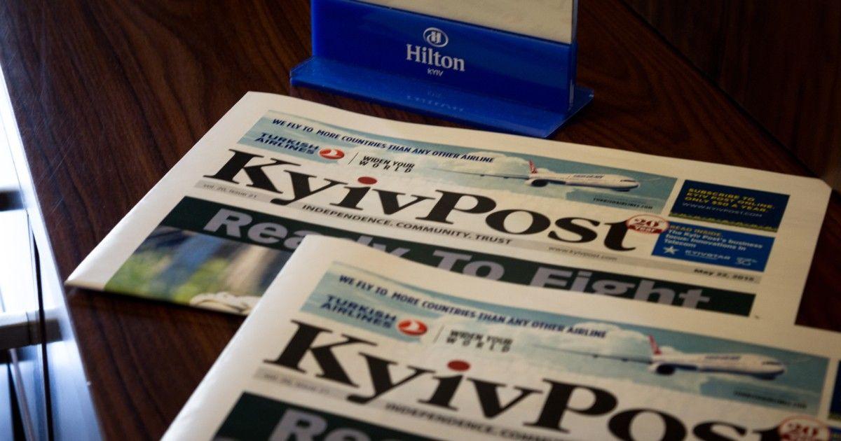 Медіаменеджерка Ківана оголосила про запуск українськомовного Kyiv Post. Браян Боннер про це нічого не знає