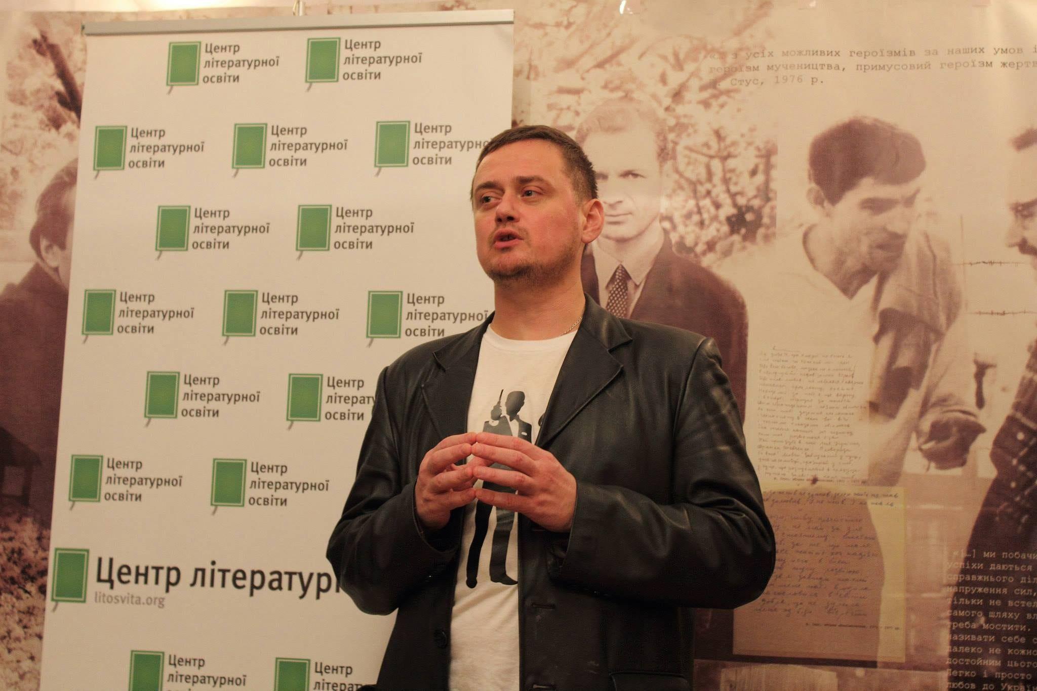 В Україні знімуть ретро-трилер «Повний місяць» за романом Андрія Кокотюхи