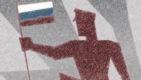 Генерали «м'якої сили». У Кремлі точиться боротьба за органи, що просувають російський порядок денний у світі