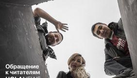Засновники казахського видання HOLA News покидають проєкт, оскільки під тиском видалили новину про офшори: сайт блокували 10 днів