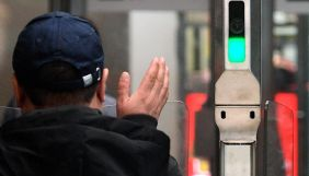 У московському метро запустили оплату проїзду через систему розпізнавання обличчя. Влітку з її допомогою затримували протестувальників