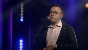 «Не для лаптєногих шлюх». 4 канал привітав захисників та захисниць України концертом патріотичної пісні
