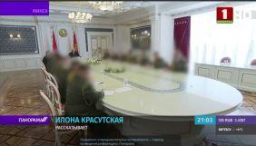 Білоруська пропаганда показала, але заблюрила обличчя нових силовиків Лукашенка: той очікує на «нову революцію» (ВІДЕО)