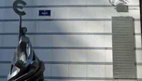 Європарламент зреагував на Pandora Papers резолюцією та засудив політиків-фігурантів офшорних скандалів